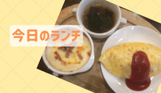 【今日のランチ】喫茶店のオムライスが食べたい...
