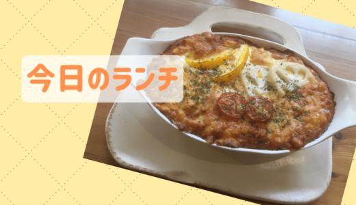 【今日のランチ】初!焼きキーマカレー!